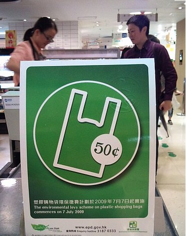 Environmental Levy Scheme on Plastic Shopping Bags was passed in Hong Kong